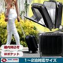 スーツケース ビジネスキャリーケース ビジネス/出張に/ポケット付 スーツケース 機内持込OK/ 【送料無料】/###ケースAE-2145+鍵◆###
