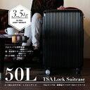 ショッピングキャスター スーツケース SIS UNITED マット加工 8輪キャスタ 軽量 M 50L [中型Mサイズ][4泊〜7泊]/ 【送料無料】/###ケースYP110W-M☆###