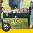 楽天最安値挑戦【送料無料】バーベキューコンロ BBQコンロ 71×30cm 高さ2段階 焼肉 コンロ アウトドア 家庭用 レジャー キャンプ###コンロH-4520A☆###