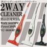 【送料無料】ハンディ&スティッククリーナー サイクロン掃除機 ハンディ掃除機スティック掃除機 お掃除軽量コンパクト選べるカラー ###掃除機C-0608MP☆###