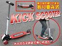 スクーター スケート