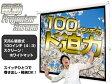 プロジェクター スクリーン 電動 100インチ 4:3/ 【送料無料】/###スクリーンEE41001☆###