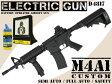 【送料無料】M4A1カスタム★BB弾&標的付き/D4817 ###電動ガン4817/的/弾◆###