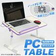 PCテーブル 折り畳み式 冷却ファン付 角度調整可/ 【送料無料】/###テーブル65-DRZ☆###