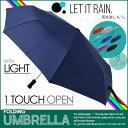 折りたたみ傘 ワンタッチ LEDライト付 自動開閉 傘 雨傘...
