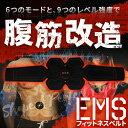 腹筋ベルト EMS 腹筋マシーン EMSベルト USB充電 6つのモード 腹筋トレーニング ダイエッ...