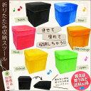 ボックススツールボックスチェア 全6色 座って隠せる収納BOX 収納箱 スツール チェアー 【送料無料】/###ボックスチェア5535★###