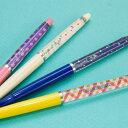 ショッピングボールペン ライブリーボールペン 【全4色】《おしゃれ/大人/かわいい/可愛い》