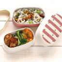 ショッピング弁当箱 モニカ オーバルランチボックス (カラー:ブラック ピンク)《おしゃれ/大人/かわいい/可愛い》