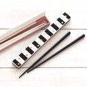 ショッピング弁当箱 モニカ 箸・箸箱セット (カラー:ブラック ピンク)《おしゃれ/大人/かわいい/可愛い》