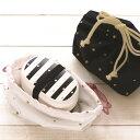 ショッピング弁当箱 モニカ きんちゃく (カラー:ブラック ピンク)《おしゃれ/大人/かわいい/可愛い》