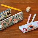 ショッピング筆箱 テキスタイル/ペンケース おしゃれ かわいい【楽ギフ_包装】