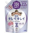 【ライオン】キレイキレイ 薬用泡ハンドソープ つめかえ用 フローラルソープの香り(450ml)【4903301176930】(医薬部外品)