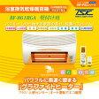 高須産業 浴室換気乾燥暖房機 BF-861RGA 壁取り付け用 工事なし 特定保守製品