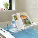 お風呂で読書ができるスタンド バスブックスタンド...