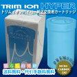 トリムイオン ハイパー カートリッジ TRIMION HYPER PREMIUM マイクロカーボン CM2カートリッジ 日本トリム純正品 [送料無料]