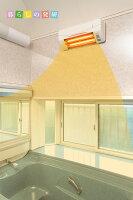 高須産業SDG-1200GB浴室暖房機