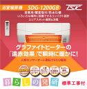 高須産業 SDG-1200GB 浴室暖房機 [標準工事付き] [送料無料]