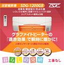高須産業 SDG-1200GBM 浴室暖房機 後付けタイプ [入荷中] [工事なし] [送料無料] (SDG-1200GB後継機種)