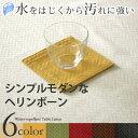 ジャカード織 撥水加工コースター 約12x12cm 【50枚...