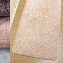 RoomClip商品情報 - ロングマット 約50x120cm マイクロファイバーキルト【ゆうパケット不可】寒い季節を快適に過ごす あったかインテリア