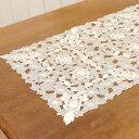 ローズ刺繍 テーブルセンター 約40x135cm 優しい透け感が美しいオーガンジー生地に施したバラ刺繍とカットワーク テーブルセンター/テーブルランナー/センタ...