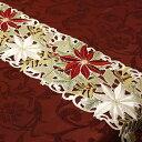 カットワーク&刺繍クリスマステーブルランナー(ポインセチア)約20x230cm【単品の場合ゆうパケット選択可】 10P18Jun16
