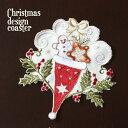カットワーク&刺繍 クリスマスコースター(クラッカー)約14x12.5cm【ゆうパケット選択可】