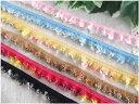 トーションレース 手芸 ストレッチ モールとカラー糸の組み合わせ(6色) 12mm幅  1m 日本製  (22037-S)