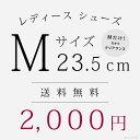 【送料無料】Mサイズ多め!シンデレラシューズ★aa-002★...