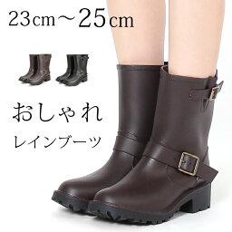 <strong>レインブーツ</strong> <strong>レディース</strong> 長靴 レインシューズ レイン おしゃれ ショート 完全防水 エンジニア 軽い かわいい ブーツ 靴 シューズ 25cm rain boots エンジニアブーツ オシャレ ショートブーツ 雨の日用 可愛い大人の長靴 女の子 女性 大人 kr1【P】≪即納/7月中旬予約≫