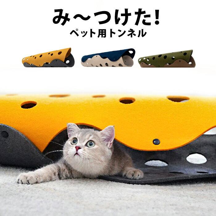 ネコトンネル猫ベッドキャットハウス猫用トンネルベッドペットトンネルおもちゃあたたかいやわらかい穴付き