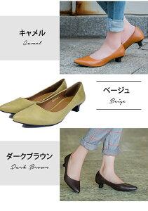 ローヒールパンプスポインテッドトゥプレーンパンプスヒール2.5cmレディース靴★ru-11/8112/RS1002/8021★