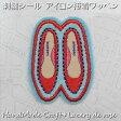 ショッピングレッドシューズ アイロン接着 刺繍 シール アップリケ・ワッペン (レッド シューズ) 1枚入PAPIER MARCHE EMBROIDERY SEAL Red Shoes【ポスト便OK】1cm・5g【RCP】
