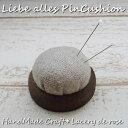【メール便OK】● ナチュラル 手芸用品 シリーズ ●木製台座 ミニ ピンクッション 針山(Sサイズ)Liebe alles