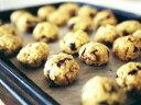 キャロブとシリアルのクッキー