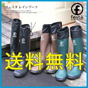 【送料無料※一部地域除く】【rain-007】【フェスタ パ...