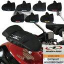 バイク ハンドルカバー 防寒 ROUGH&ROAD コンパクトハンドウォーマーEX RR5921
