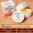 Renapur ラナパー 100ml RANAPA-100 女性用レディース