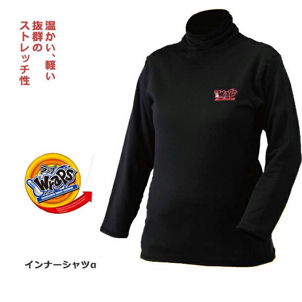 wrapsレディースインナーシャツαブラックWRPW-881/スクーター原付/女性用/レディース/バ