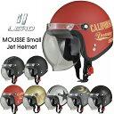 ヘルメット バイク リード工業 MOUSSE ムース バブルシールド付スモールジェットヘルメット LEAD ジェットヘルメット オープンフェイス..