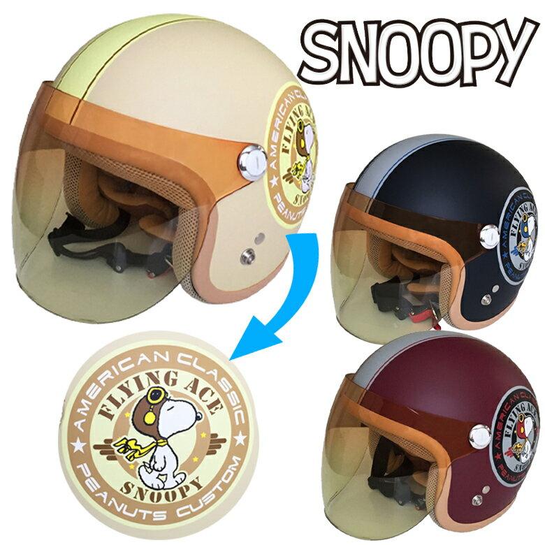 レディースヘルメットスヌーピーシールドヘルメットバイカージェットヘルメットオープンフェイスヘルメット