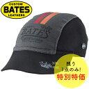 ショッピングバイク バイク キャップ レディース BATES Cool-Tex Portable Cap クールテックス ポータブル キャップ BAC-M43 バイク キャップ レディース 帽子 ベイツ メッシュ