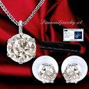 ダイヤモンドピアス ダイヤモンド ネックレス 一粒 プラチナ PT900 ダイヤモンド 合計0.6ctセット 鑑別カード付属 ピアス ネックレス レディース セット販売