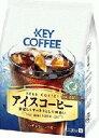 ショッピングアイスコーヒー キー アイスコーヒー 320g×6