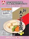 旭松 新あさひ豆腐プラス 64g×10