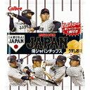 ショッピング野球 カルビー侍JAPANチップスうすしお味22g 24入り