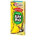 明治 バナナチョコ  37g×10
