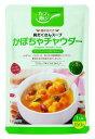 麻布タカノ カフェ飯 国産野菜のかぼちゃチャウダー 150g...
