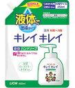 ショッピングキレイキレイ LION キレイキレイ 薬用ハンドソープ 詰替 450ml×1
